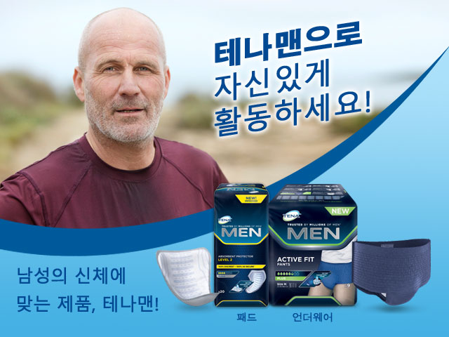 Tena Man Banner 1 mobile